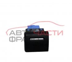 Ключ индикатор airbag Audi A3, 1.6 FSI 115 конски сили 8P0919234