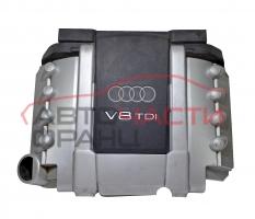 Декоративен капак двигател Audi A8 4.0 TDI 275 конски сили