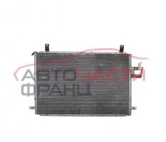 Климатичен радиатор Kia Sorento 2.5 CRDI 163 конски сили