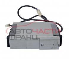 CD чейнджър Honda Accord VII 2.2 i-CTDI 140 конски сили 08A26-5E6-100