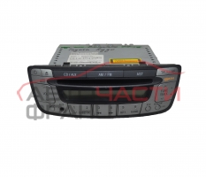 Радио CD Toyota Aygo 1.0 бензин 68 конски сили 86120-0H010