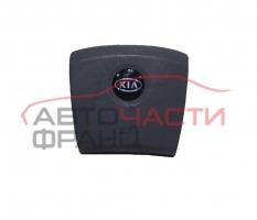 airbag волан Kia Sorento 2.5 CRDI 140 конски сили