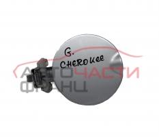 Капачка резервоар Jeep Grand Cherokee 2.7 CRD 163 конски сили