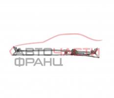 Моторче чистачки предно Opel Zafira B 1.8 бензин 120 конски сили