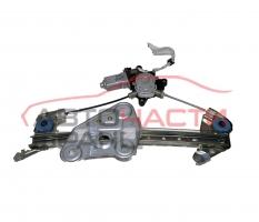 Десен електрически стъклоповдигач Toyota MR2 1.8 16V 140 конски сили