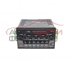 Радио CD Great Wall Hover H3 2.4 бензин 136 конски сили 7901100-K00-B1