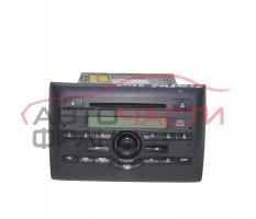 Радио CD Fiat Stilo 1.9 JTD 126 конски сили 735374218
