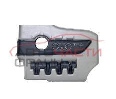 Декоративен капак двигател Audi TT 2.0TFSI 272 конски сили 06F 103 925 H