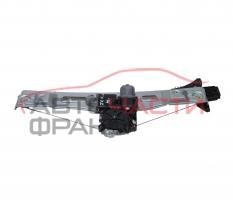 Заден ляв електрически стъклоповдигач Opel Zafira C 2.0 CDTI 110 конски сили