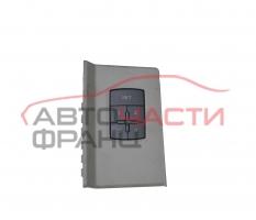Панел бутони предна дясна врата Audi A8 3.7 V8 280 конски сили 4E1868348A