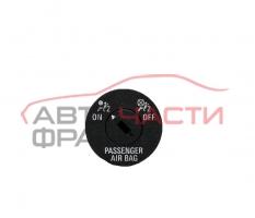 Ключалка Airbag Opel Insignia 2.0 CDTI 160 конски сили 13268602