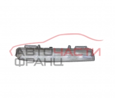Дневни светлини Mercedes E-Class C207 3.0 CDI 231 конски сили A2049069000