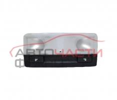 Заден плафон Opel Insignia 2.0 CDTI 195 конски сили 22774328