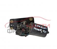 Моторче предни чистачки Great Wall Hover H3 2.4 бензин 136 конски сили 3741100-K00-B1