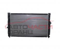 Воден радиатор Audi A4 2.5 TDI 150 конски сили BN1213VW