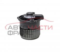 Вентилатор парно Smart Forfour 1.3 I 95 конски сили 173.60069.02