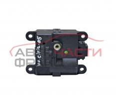 Моторче клапи климатик парно Honda Civic VIII 2.2 CTDi 140 конски сили