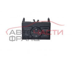 Бутони навигация Audi A8 2.5 TDI 150 конски сили 4D0919885