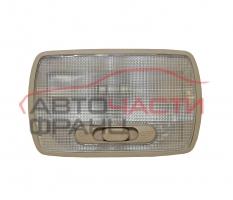 Плафон Honda Accord VII 2.2 i-CTDI 140 конски сили