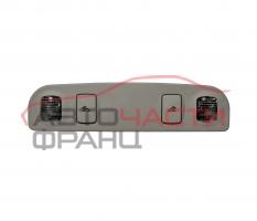 Заден плафон Audi A4 3.0 TDI 204 конски сили