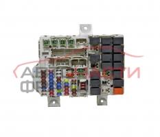 BSi модул Smart Forfour 1.3 I 95 конски сили A4545400024