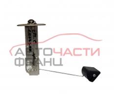 Нивомер Citroen C-Crosser 2.2 HDI 156 конски сили