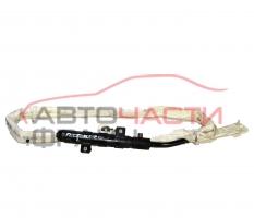 Ляв Airbag завеса Fiat Croma 1.9 Multijet 150 конски сили