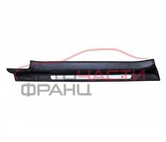 Лайсна ляв праг Audi TT 2.0TFSI 272 конски сили