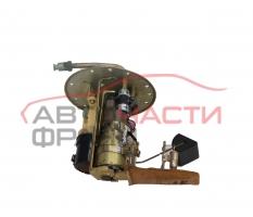 Горивна помпа Toyota Corolla E11 2.0D 72 конски сили AF195130-4410