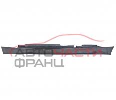 Ляв праг BMW E87 2.0 i 150 конски сили
