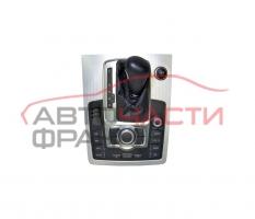 Конзола скоростен лост AUDI Q7 3.0 D 233 конски сили