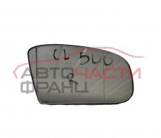 Стъкло дясно огледало Mercedes CL C215 5.0 бензин 306 конски сили