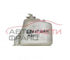 Казанче чистачки Great Wall Hover H3 2.4 бензин 136 конски сили