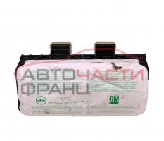 Airbag Opel Zafira A 2.0 DTI 16V 101 конски сили