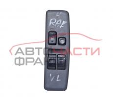 Панел бутони електрическо стъкло Toyota Rav 4 2.0 i 129 конски сили
