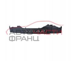 Декоративен капак двигател Audi S4 4.2 V8 344 конски сили 079103925B