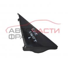 Конзола лява врата Suzuki Swift 1.3 бензин 92 конски сили