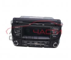 Радио CD Kia Ceed 1.6i 16V GT 204 конски сили 96170A2100WK