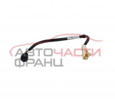 Датчик температура Toyota Avensis 2.2 D-4D 150 конски сили MF246470-0440