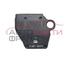 Декоративен капак двигател Seat Leon 1.6 I 100 конски сили