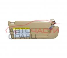 Десен сенник VW Passat VI 2.0 TDI 170 конски сили
