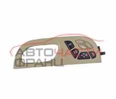 Бутони предна лява електрическа седалка Citroen C6 2.7 HDI 204 конски сили 96516980EX