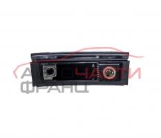 Пепелник VW PASSAT VI 2.0 TDI 140 конски сили 3C0863284