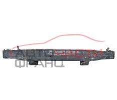 Основа предна броня Mercedes S class W220 3.2 CDI 204 конски сили