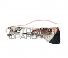 Предно моторче чистачки Nissan X-Trail 2.2 DCI 136 конски сили