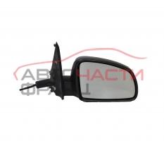 Дясно огледало механично Opel Meriva A 1.7 CDTI 100 конски сили