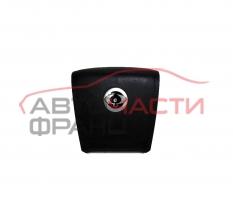 AIRBAG Волан Ssang Yong Rexton 2.7 XDI 163 конски сили