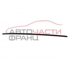 Лява релса Porsche Cayenne 3.2 V6  250 конски сили 7L5860181K