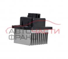 Реостат Honda Cr-V IV 2.0 i 155 конски сили 077800-1030