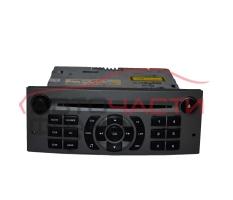 Радио CD Citroen C5, 2.0 HDI 90 конски сили 7645124392